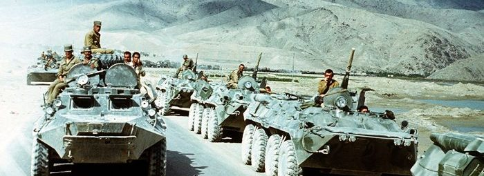 vyvod-vojsk-iz-afganistana