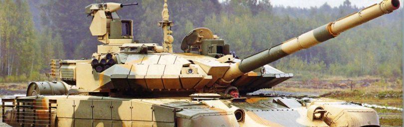 tank-t-90ms