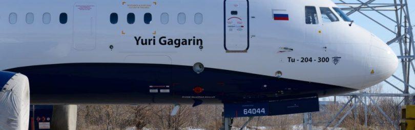 tu-204-yurij-gagarin