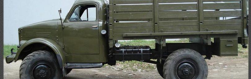 gruzovik-gaz-63