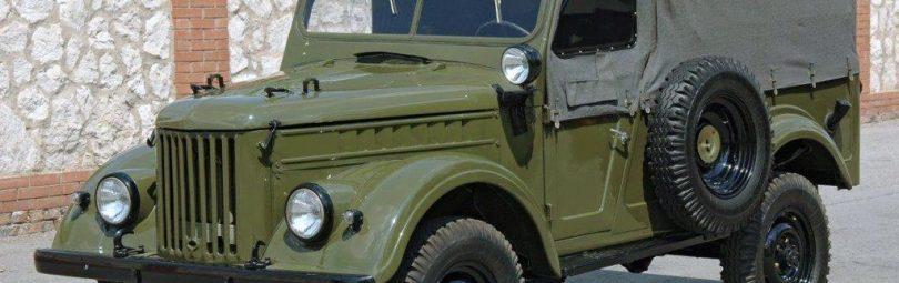 dzhip-gaz-69