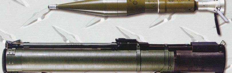 rpg-22-so-snaryadom