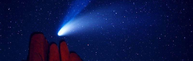kometa-galleya